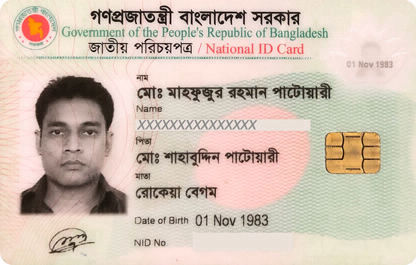 National ID smart card
